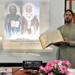 Иерей Николай Клигун представляет богослужебную книгу