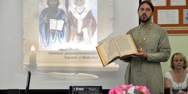 Дни славянской письменности и культуры в Саракташе