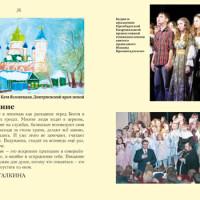 Gostiny-Dvorik_36-41