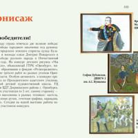 Gostiny-Dvorik_98-99