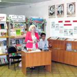 В библиотеке Кваркенского района