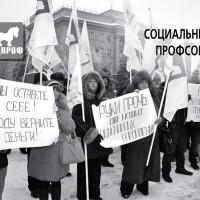 Perestroika_2