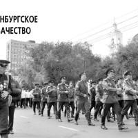 Perestroika_5