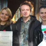 Алеся Фокина и Михаил Корюков с оренбуржцем Сергеем Васильченко (в центре)