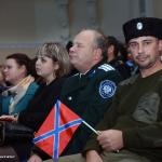 Донбас (Фото Александра Ашихмина)