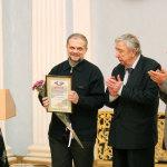 00-вручение-литературной-премии-имени-Валерия-Правдухина