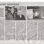 Статья Назиной