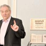 14-слово-первого-наставника-автора-поэта-Валерия-Кузнецова