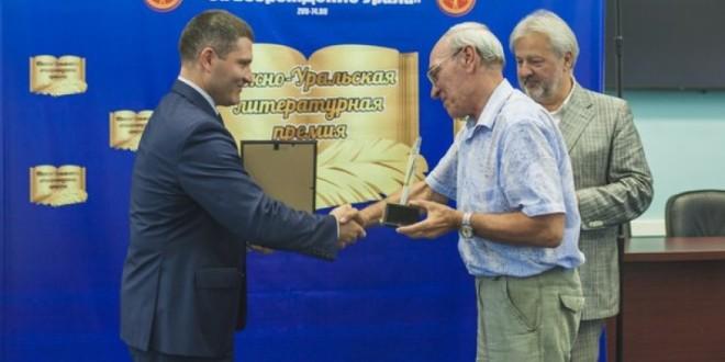 Петр Краснов стал лауреатом Южно-Уральской литературной премии