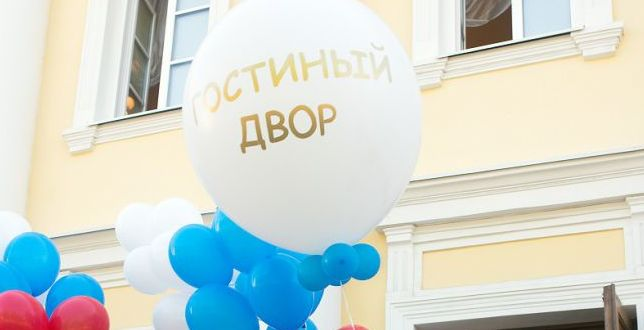 В Оренбурге наградили лауреатов премии молодых поэтов «Чаша бытия»