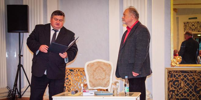 В Оренбурге прошел творческий вечер Павла Рыкова