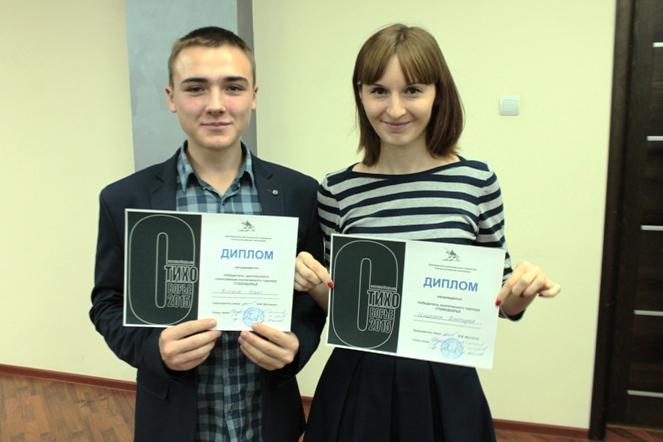 Иван Волков и Виктория Шишикина