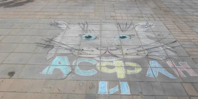 14 апреля прошёл первый детский конкурс асфа-поэзии «Асфания»