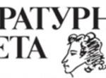 ЛГ Степанов 1
