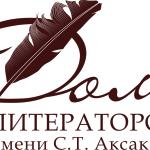 логотип дома литераторов