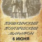 Пушкин и Даль