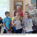 Дети из экоклуба Жаворонок