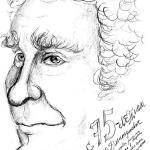 Юбилей Зарина портрет