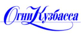 Публикация Виталия Молчанова в журнале «Огни Кузбасса»