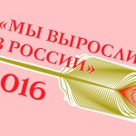 logotip-mvvr-2016
