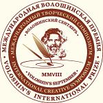 voloshinskij_premija_mid