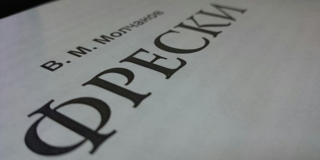 «ФРЕСКИ» ДЛЯ СЛАБОВИДЯЩИХ: В ОРЕНБУРГЕ ПРЕДСТАВЯТ ОБНОВЛЁННОЕ ИЗДАНИЕ