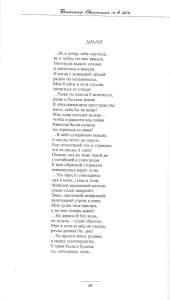 vestnik-3
