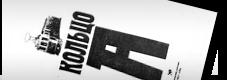 СОТВОРЯЮЩИЙ ОБРАЗЫ (рецензия Владимира Коркунова на книгу Виталия Молчанова «Фрески» в журнале «Кольцо А» )