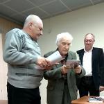 Смехоборье Шмелёв