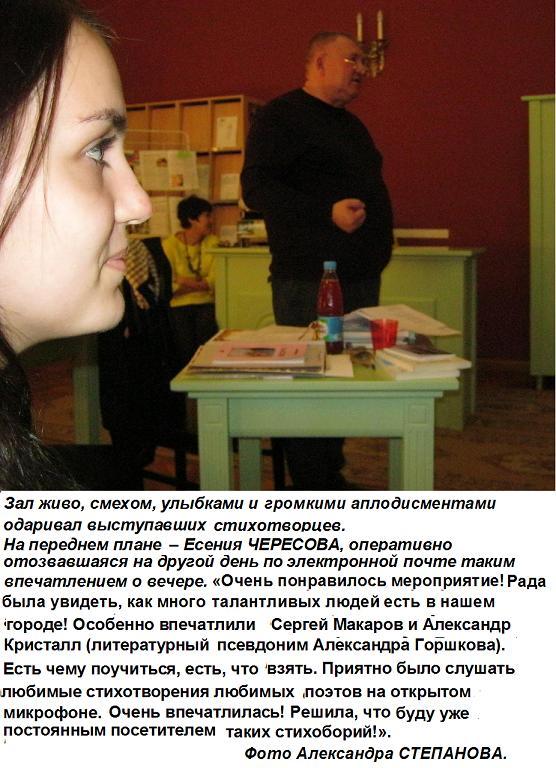 СтихборБблн Лицопубл