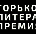 gorky_logo_big