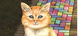 Книга Александра Барсаева «Прогулки кота Асфана»