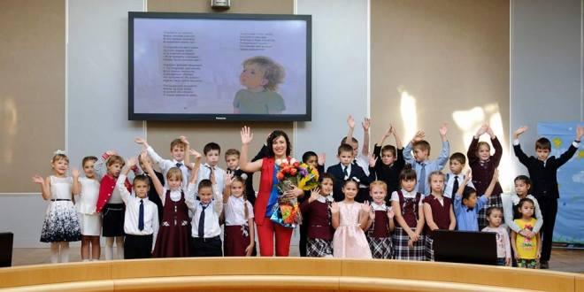 Издана первая детская книга оренбургской писательницы Надежды Кузнецовой