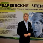 Владимир Лесовой