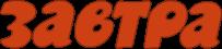 Очередная публикация Михаила Кильдяшова в газете «Завтра» «Адские жаровни и небесные колодцы»