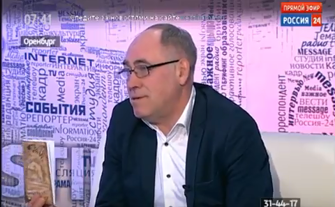 Виталий Молчанов в программе «Маёвка»