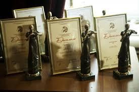 Объявляется приём работ на соискание Всероссийской литературной Пушкинской премии «Капитанская дочка» (во второй номинации)