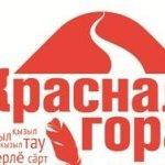 Красная гора -логотип