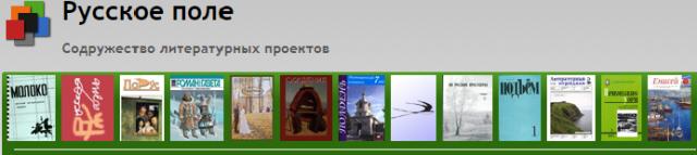 Диана КАН. Журнальный блиц-обзор.