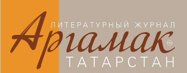 Сергей Салдаев в журнале «Аргамак»