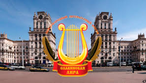 Антон Горынин вошел в финал Международного литературного конкурса «Славянская лира — 2018»