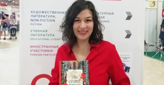 Надежда Кузнецова: «Книга «На лесной тропинке» — настоящая энциклопедия для детей дошкольного возраста»