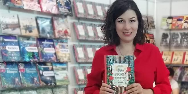 Надежда Кузнецова на Международной книжной выставке в Москве