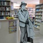 Есенин - читатель модельной библиотеки