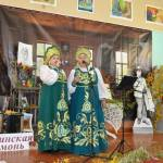Романсы на стихи Есенина