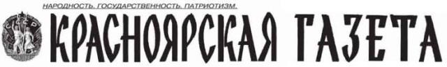 Петр Краснов: «Верю в духовные силы нашего народа»