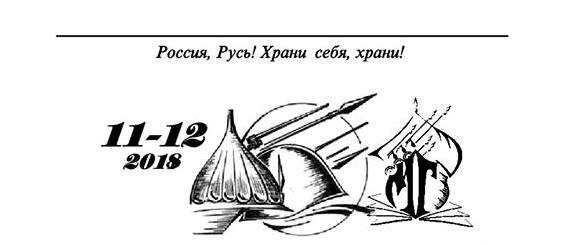 Публикация Дианы Кан в журнале «Молодая гвардия»