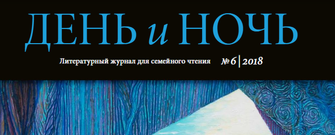 Аксаковский полдень, или Молодые думают по-русски