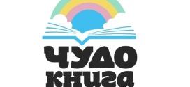 17 мая в 12:30 в ОУНБ им. Н.К. Крупской – открытие Международного фестиваля детской литературы «Чудо-книга»