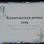2019_06_06_00